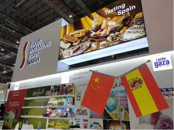 """安莱俪依""""二刷""""进博会,与世界分享分享中国机遇"""