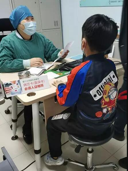 上网课惹的祸?宁波8岁孩子仅两个月近视度数增长100度